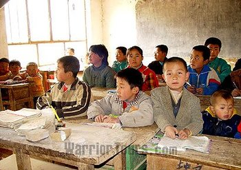 Shaanxi_yulin_people_50014871w