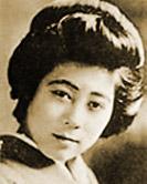 Celebrating Tsuru Aoki (APA Heritage Month)